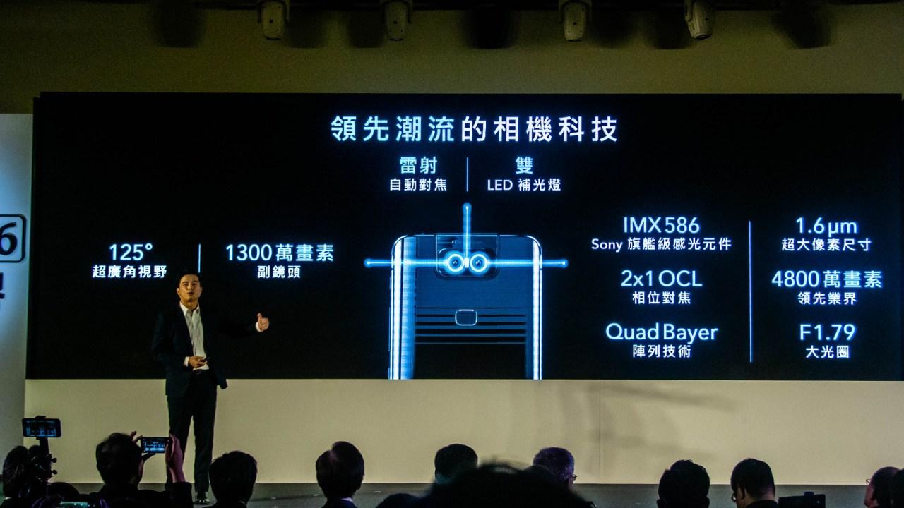 華碩創新翻轉式鏡頭手機ZenFone 6在台上市  強調翻轉機構堅固耐用