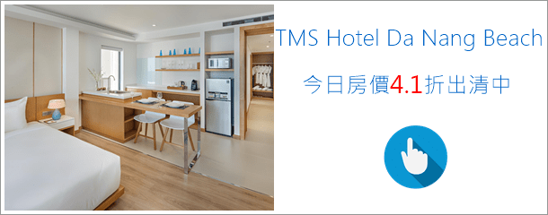 TMS峴港海灘飯店 TMS Hotel Da Nang Beach (111)