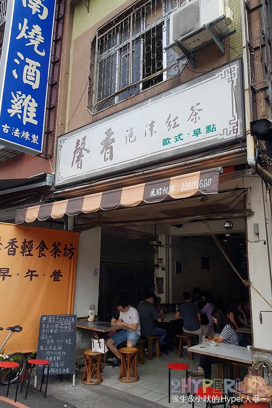 48047999833 7e0ee025f8 c - 一中商圈老字號馨香泡沫紅茶店,滷味和酥皮蛋餅都好吃~但需要耐心等待喔!