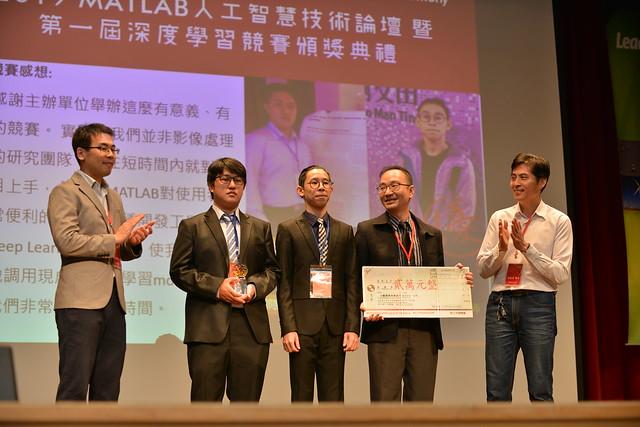 元智大學電機系組成「強化者」團隊 獲「第一屆MATLAB深度學習競賽」季軍殊榮