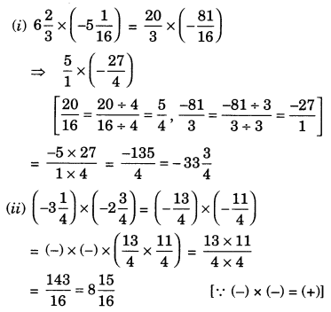 Rational Numbers Class 7 Extra Questions Maths Chapter 9 Q7.1