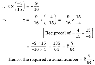 Rational Numbers Class 7 Extra Questions Maths Chapter 9 Q8