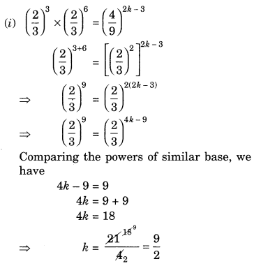 Exponents and Powers Class 7 Extra Questions Maths Chapter 13 Q15.1