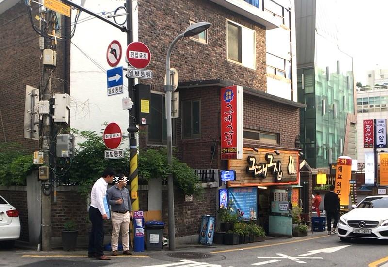 ソウル 交通標識