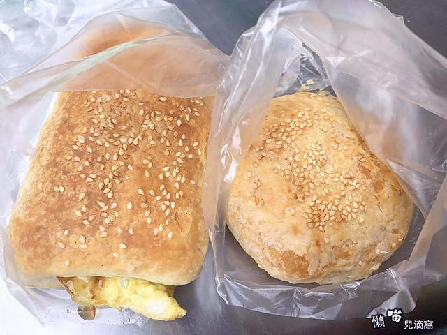 大甲城燒餅
