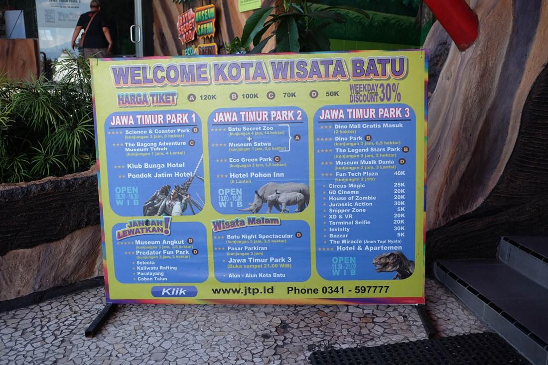 Biaya tiket masuk Jatim Park Batu, Malang