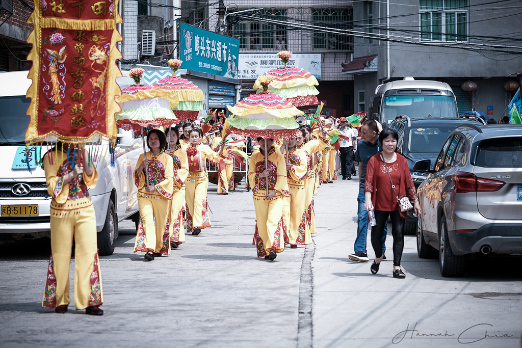 Putien Dou Tou Clam festival