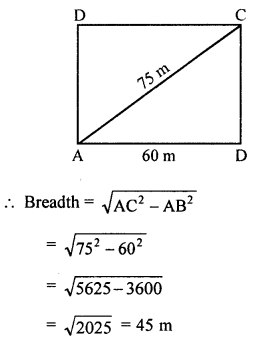 ML Aggarwal Class 7 ICSE Maths Model Question Paper 4 S9