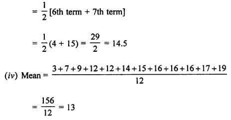 ML Aggarwal Class 7 ICSE Maths Model Question Paper 6 S24.1