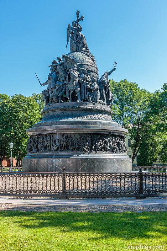 Памятник «Тысячелетие России», Великий Новгород