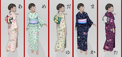 r-l-f + *N* AMEDAMA YUKATA for Girl
