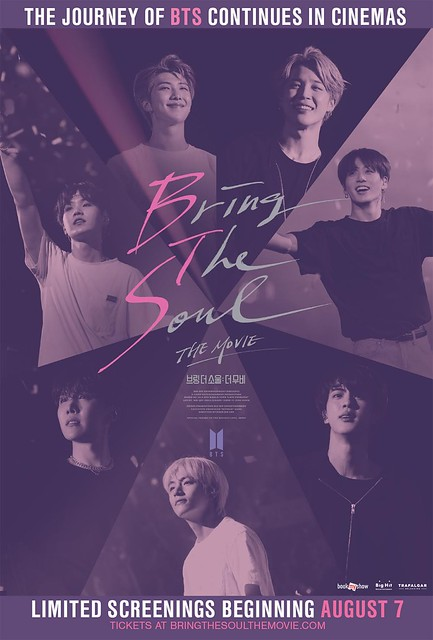 BRING THE SOUL THE MOVIE