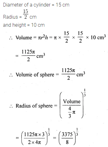 ML Aggarwal Class 10 Solutions for ICSE Maths Chapter 17 Mensuration MCQS Q26