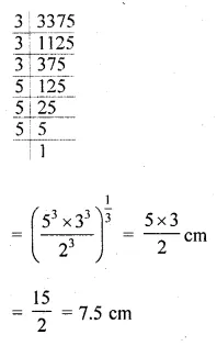 ML Aggarwal Class 10 Solutions for ICSE Maths Chapter 17 Mensuration MCQS Q26.1
