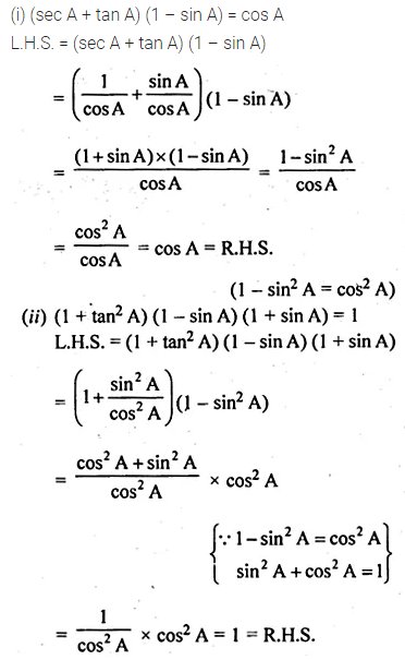 ML Aggarwal Class 10 Solutions for ICSE Maths Chapter 18 Trigonometric Identities Ex 18 Q12
