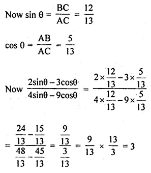ML Aggarwal Class 10 Solutions for ICSE Maths Chapter 18 Trigonometric Identities Ex 18 Q5.1