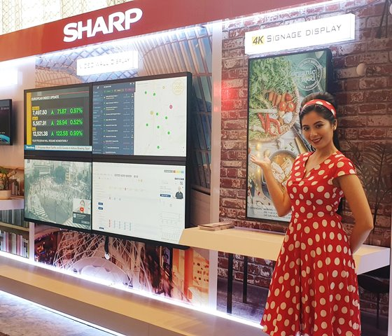Sharp Business Solutions