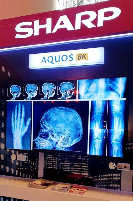 Sharp Solutions 8K TV