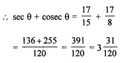 ML Aggarwal Class 10 Solutions for ICSE Maths Chapter 18 Trigonometric Identities Chapter Test Q1.2