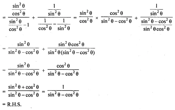 ML Aggarwal Class 10 Solutions for ICSE Maths Chapter 18 Trigonometric Identities Chapter Test Q9.3