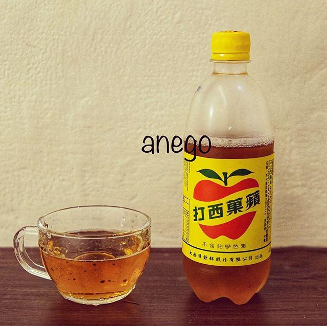リンゴサイダー。 フォントがかわいい。 味はねえ、甘いものはあまり好きではないのよ、姉さんは。と申し上げます。 3日かけて飲みました。 #台湾旅行 #台北旅行 #applecider #taiwan #taipei