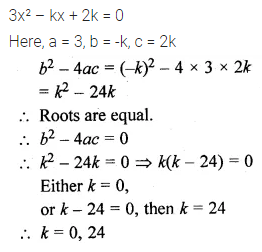 ML Aggarwal Class 10 Solutions for ICSE Maths Chapter 5