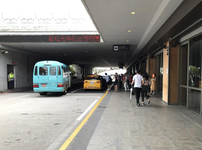 kkday 故宮のバス停