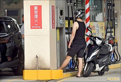 中油,調降,台塑,石油,國際油價,