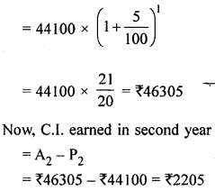 ML Aggarwal Class 8 Solutions for ICSE Maths Chapter 8