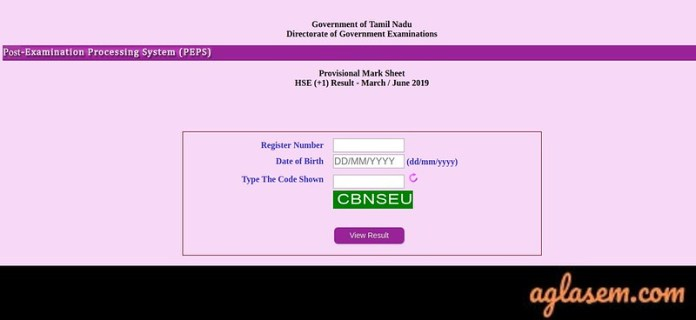 Tamil Nadu HSC Compartment Result 2019
