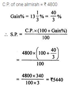 ML Aggarwal Class 7 Solutions for ICSE Maths Chapter 7 Percentage and Its Applications Ex 7.3 Q4