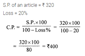 ML Aggarwal Class 7 Solutions for ICSE Maths Chapter 7 Percentage and Its Applications Ex 7.3 Q11