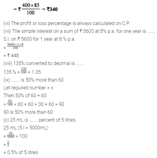 ML Aggarwal Class 7 Solutions for ICSE Maths Chapter 7 Percentage and Its Applications Objective Type Questions Q1.1