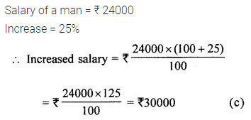 ML Aggarwal Class 7 Solutions for ICSE Maths Chapter 7 Percentage and Its Applications Objective Type Questions Q13