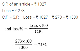 ML Aggarwal Class 7 Solutions for ICSE Maths Chapter 7 Percentage and Its Applications Check Your Progress Q12