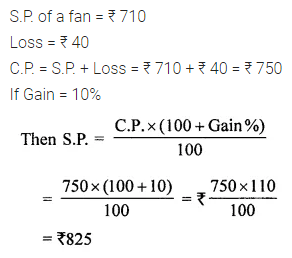ML Aggarwal Class 7 Solutions for ICSE Maths Chapter 7 Percentage and Its Applications Check Your Progress Q13