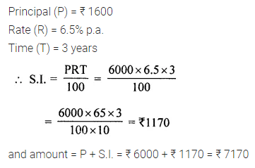 ML Aggarwal Class 7 Solutions for ICSE Maths Chapter 7 Percentage and Its Applications Check Your Progress Q16