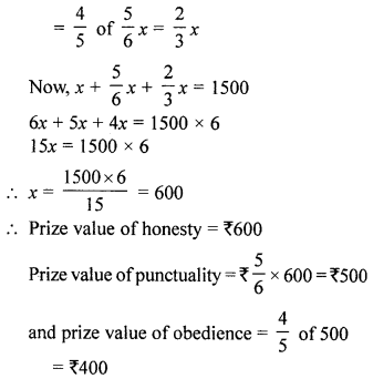ML Aggarwal Class 8 Solutions for ICSE Maths Model Question Paper 6 18