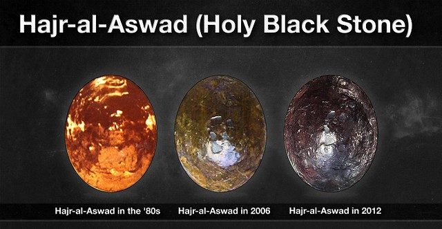 4249 How was the black stone (Hajr-e-Aswad) stolen from Makkah 01