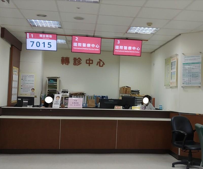 マカイ病院 国際医療中心