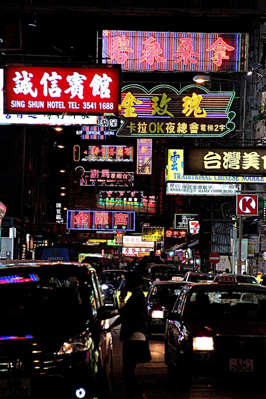 9 November 2015: Portland Street | Mong Kok, Hong Kong