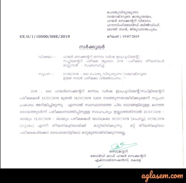Kerala Plus One Improvement Time Table 2019