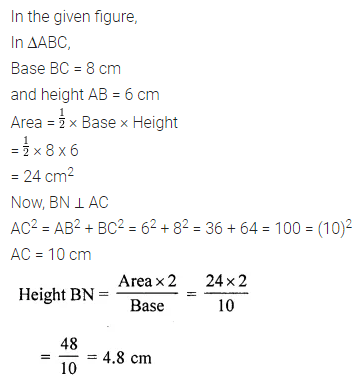 ML Aggarwal Class 7 Solutions for ICSE Maths Chapter 16 Perimeter and Area Ex 16.2 Q8.1