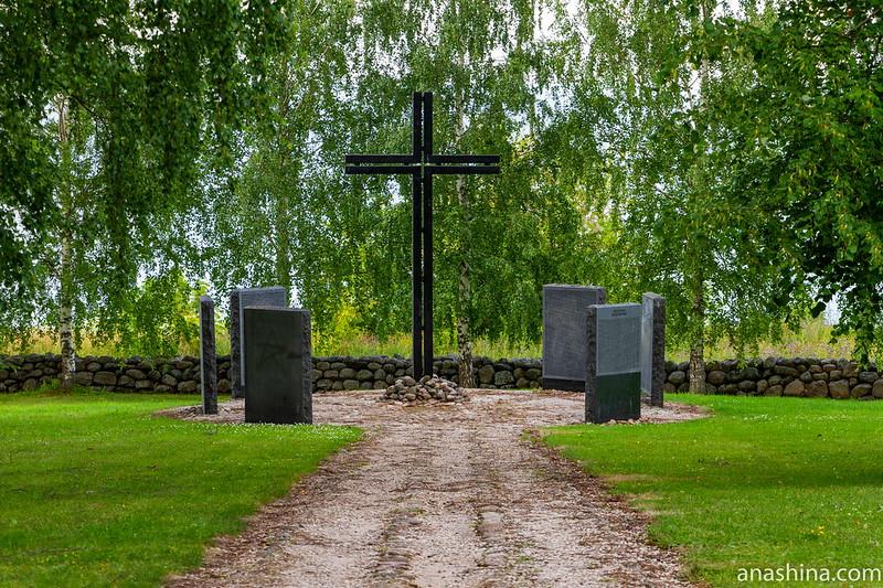 Немецкое военное кладбище в Коростыни, Новгородская область