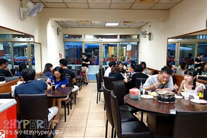 48344949707 10729411fa c - 隱藏在中國醫巷弄裡的嵐田麻辣鴛鴦火鍋 ,有三種湯頭可選擇吃到飽,肉品海鮮選擇多喔~