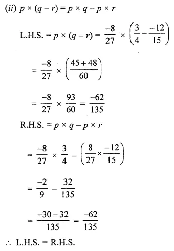 ML Aggarwal Class 8 Solutions Chapter 1 Rational Numbers Ex 1.3 Q6.1