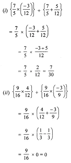ML Aggarwal Class 8 Solutions for ICSE Maths Chapter 1 Rational Numbers Ex 1.3 Q9.1