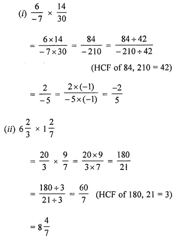 APC Maths Class 8 Solutions Chapter 1 Rational Numbers Ex 1.3 Q1.1