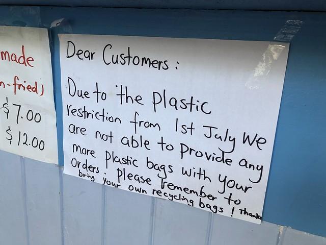 使い捨てビニール袋 ニュージーランド
