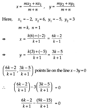 CBSE Previous Year Question Papers Class 10 Maths 2019 (Outside Delhi) Set I Q16